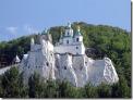 Путешествие по святым местам - Святогорская Лавра