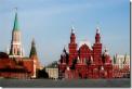 Красную площадь