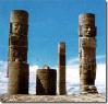 строения ацтекского Теночтитлана