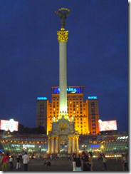 Небольшое путешествие по Украине - Киев