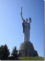 стальной монумент «Родина-Мать»