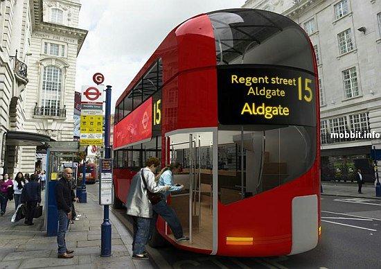 Для путешествия в Лондон не