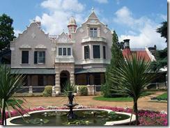 музей Мелроуз