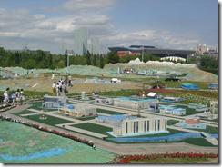 Карта Казахстана – Атамекен