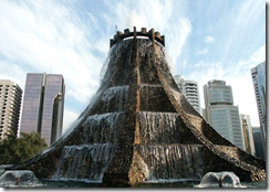 Вулкан фонтан