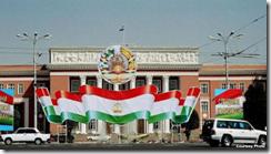 Отдых в Душанбе