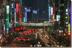 Путешествие в Токио