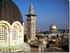 Отдых в Тель-Авиве