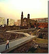 Площадь Трёх Культур