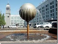 Современный город Красноярск
