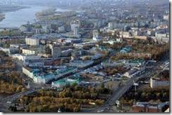 Омск город студентов