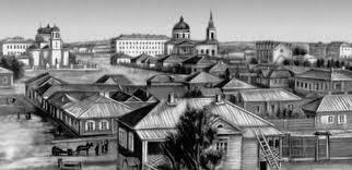 История города Омска