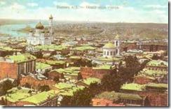 история города Ростов-на-Дону
