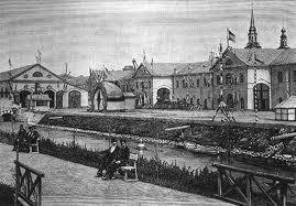 История города Екатеринбург