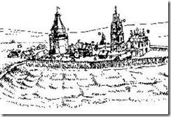 горд Уфа в XVI веке