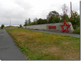 памятник павшим воинам – солдатам