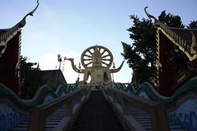 Wat Pha Yai