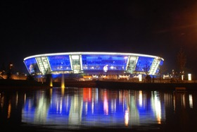 Донбасс–Арена