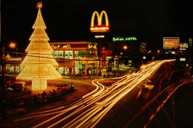 Путешествие в Давао