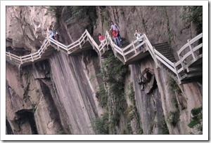 Арагонская лестница