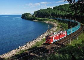 Железнодорожные путешествия