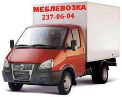 Востребованные грузоперевозки по Киеву от компании «Meblevozka.kiev.ua»