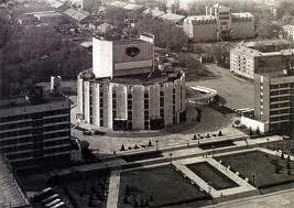 История города Челябинск