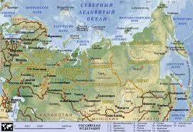 Обитатели России