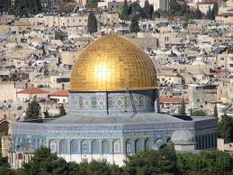 Израиль история государства