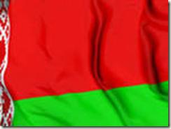 география белоруссии
