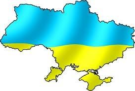 География территории Украины