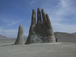 Пустыня Атакама