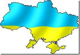 география украины
