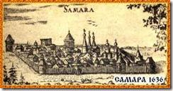 история города Самара