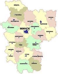 Центральная область Белоруссии