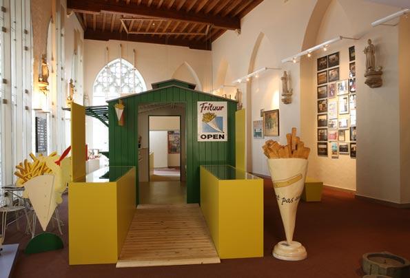 музеи картошки-фри