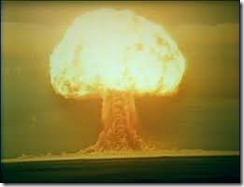 в Челябинске была испытана самая мощная в мире водородная бомба